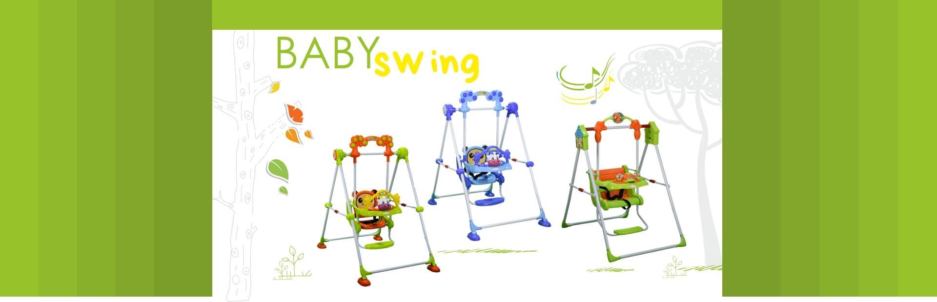 Store slider baby swing