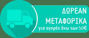 banner2 300x128 50euros